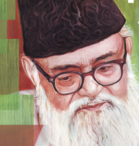 Jizya Against Nationalism: Abul Ala Maududi
